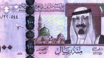 Sudi Arabistan Riyali